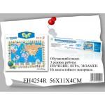 "SR666 Плакат детский обуч.""Галопом по Европам"" на"