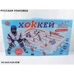 0711 Хоккей