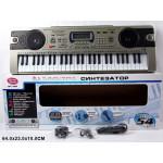 0892 Синтезатор с микрофоном от сети