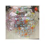 30164 Зонтик детский прозрачный