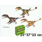 Q9899-V92 Динозавр