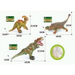 Q9899-505А Динозавр звук