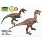 Q9899-510А Динозавр звук