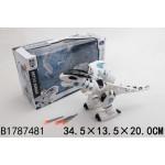 0830 Робот-динозавр на бат.,стреляет присосками