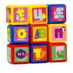 """4326067 Набор цветных кубиков """"Алфавит"""" 4х4 см 9шт"""